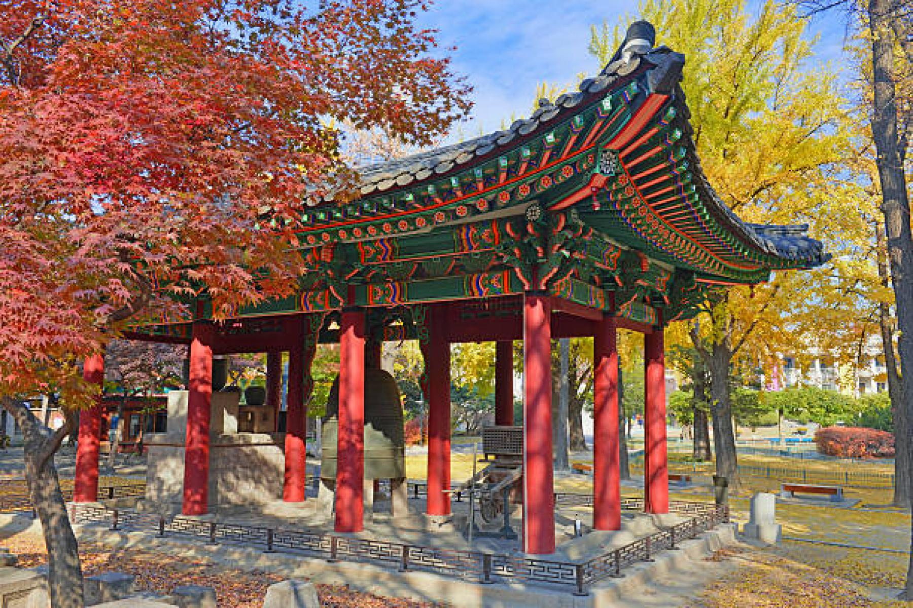 Korea Mesmerizing Fall Foliage 2017 starting at Seoul, South Korea
